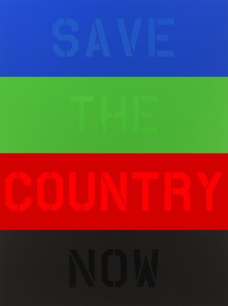 Save The Country Now, by Deborah Kass