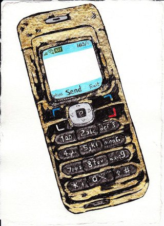 Mi Phone, by Hope Gangloff