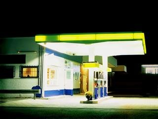 Petrol Station (yellow / black), by Ralf Peters