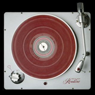 Rek-O-Kut &quot;Rondine&quot; Turntable (circa 1958), San Francisco, California, by Todd Eberle