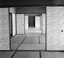 Kyoto. Katsura Palace, an old Imperial villa. 1951., by &lt;a href=&#39;/site-admin/artists/artist/1088&#39;&gt;Werner Bischof&lt;/a&gt;